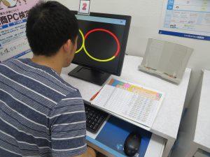 大学生眼筋トレーニング